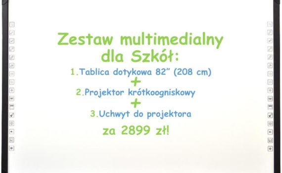zestaw-multimedialny-tablica-dotykowa-laptopy-Linkart-Sklep-komputerowy-serwis-komputerowy-oprogramowanie-serwis-RTV-telewizory-ksero-klaj-bochnia-niepolomice-tarnow-krakow-brzesko-malopolska